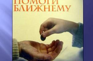 Бедные люди в Смоленской области получат бесплатные продукты на Новый год