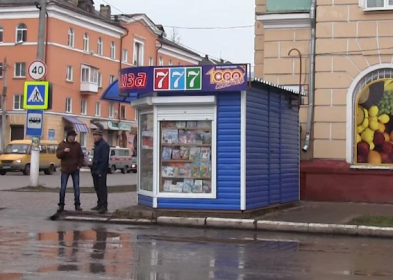 Новостей больше нет. В центре Сафонова убирают газетные киоски
