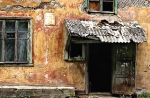 Смоленщина — на 37-м месте по переселению из аварийного жилья