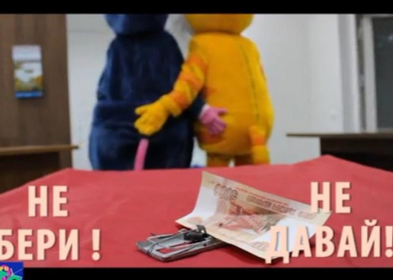Шах и мат. Смоленское отделение ЛДПР показало, как надо бороться с коррупцией