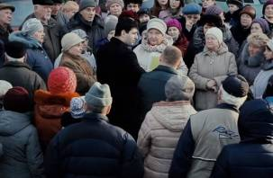 Смоляне протестуют против уничтожения придомовой территории