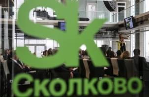 Смоленская компания стала резидентом «Сколково»
