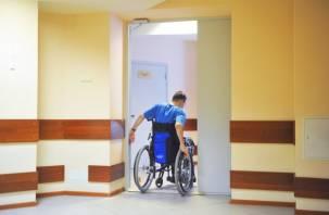 Люди с ограниченными возможностями смогут посещать кинотеатр Silvercinema