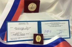 Смоленская школа №33 в числе лучших в России