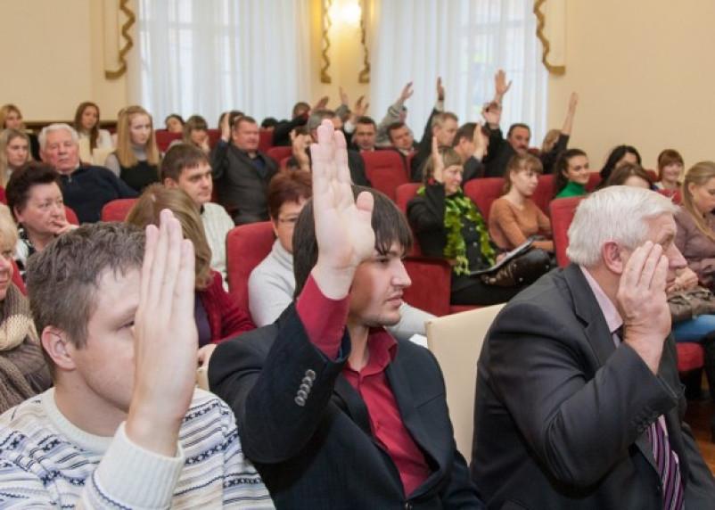Смоляне смогут обсудить проект будущего бюджета Смоленска