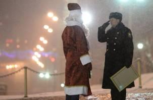 Полиция подскажет смолянам, как безопасно встретить Новый год