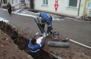 Газопровод на улице Крупской восстановлен