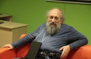 Смоленская гастроль Анатолия Вассермана: известный интеллектуал заглянул в будущее России