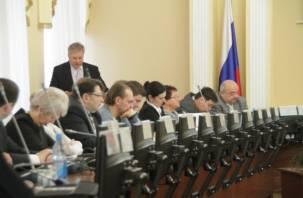 Экономить бюджет Смоленска предложено за счет упразднения районных администраций