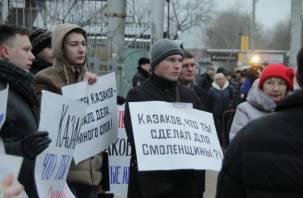 Алексей Казаков предложил прочитать лекцию участникам антидепутатской акции