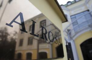 Смоленский «Кристалл» может объединиться с «Алросой»