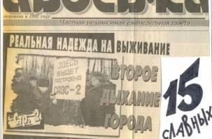 Скорее ишак заговорит. Смоленской АЭС-2 исполнилось 15 лет