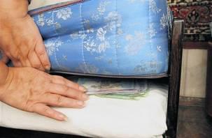 В Смоленской области будут судить воровку-мошенницу