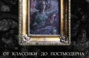 В Смоленске откроется выставка художника Анатолия Попова