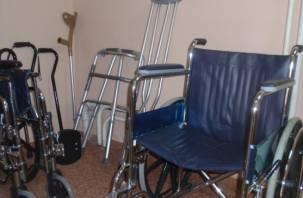 Смоленские инвалиды нуждаются в средствах реабилитации