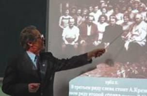 Русское географическое общество отметило юбилей смоленского ученого-геолога