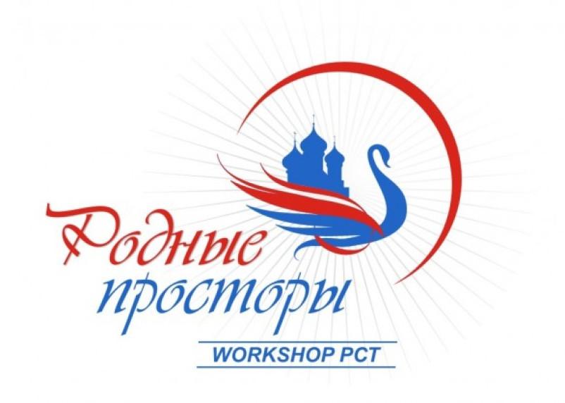 В Смоленск приедут сотрудники российских турагентств