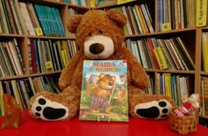 В Смоленске отпразднуют День медведя