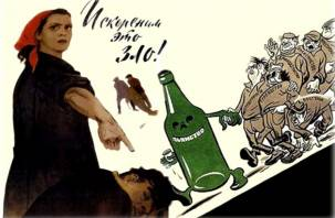 В Смоленской области после Нового года может закончиться алкоголь