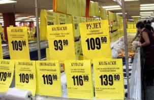 C нового года смоляне увидят новые ценники в магазинах