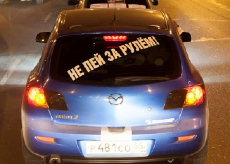 В Смоленске состоится автопробег «На дороге мы все равны»