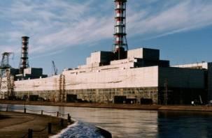Энергоблок №2 Смоленской АЭС отключен на ремонт