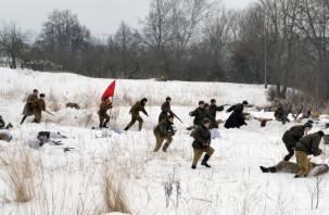 На Смоленщине пройдет зимняя реконструкция партизанских сражений