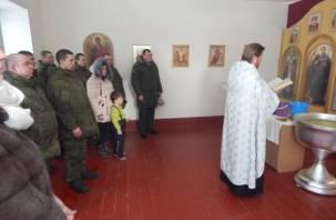 Смоленских военных поздравили с Крещением