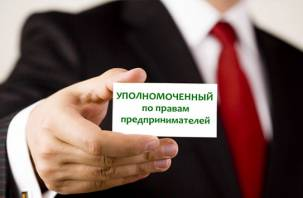 Для смоленских предпринимателей проведут консультацию