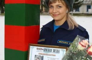 Смолянка стала победительницей конкурса «Мисс «Красная звезда» — 2015»