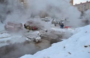 Для жителей Заднепровья, замерзающих из-за аварии на трубопроводе, организованы пункты обогрева