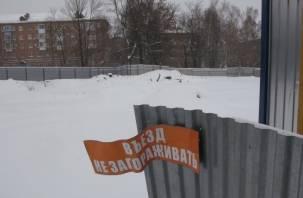 В Смоленске началось строительство «высотки Питкевича»