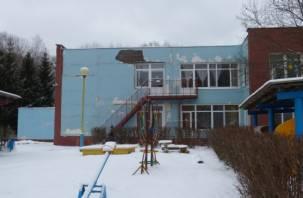 Детские сады Десногорска: понять, простить и дважды заплатить
