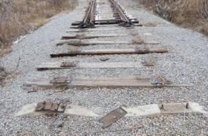 В Духовщинском районе воруют рельсы с заброшенной железной дороги