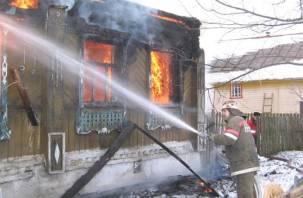 В Смоленской области при пожаре пострадал человек