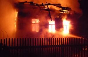 В Смоленской области в пожаре погибли люди