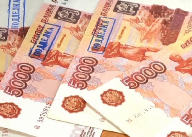 В Смоленской области обнаружили фальшивые купюры