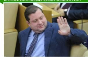 При губернаторе Островском смоляне стали жить беднее белорусов