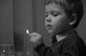 В Смоленской области дети устроили пожар в квартире