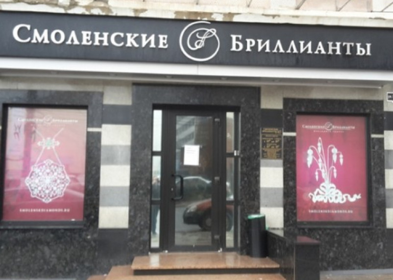 Курские воры нанесли «Смоленским бриллиантам» убыток на 180 миллионов рублей