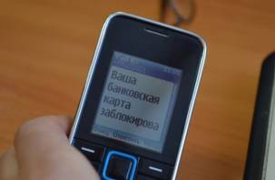 Смолянин обманул по СМС 40 человек из разных регионов России