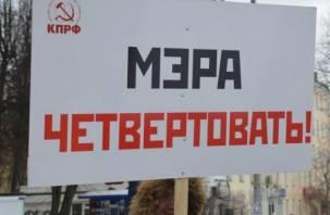 «Предъявите билетик!» В Смоленске завелись лжекоммунисты