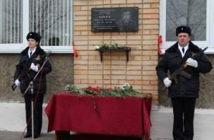В Смоленской области открыта памятная доска погибшему полицейскому