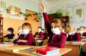 Завтра смоленские ученики вернутся в школы