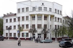 В Смоленске хотят возбудить уголовное дело против директора техникума
