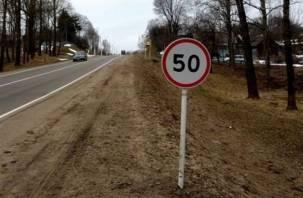Скорость движения транспорта на улицах Смоленска ограничат до 50 км/ч