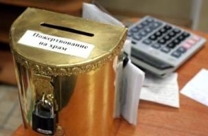 Смолянин-рецидивист украл из монастыря банку с пожертвованиями
