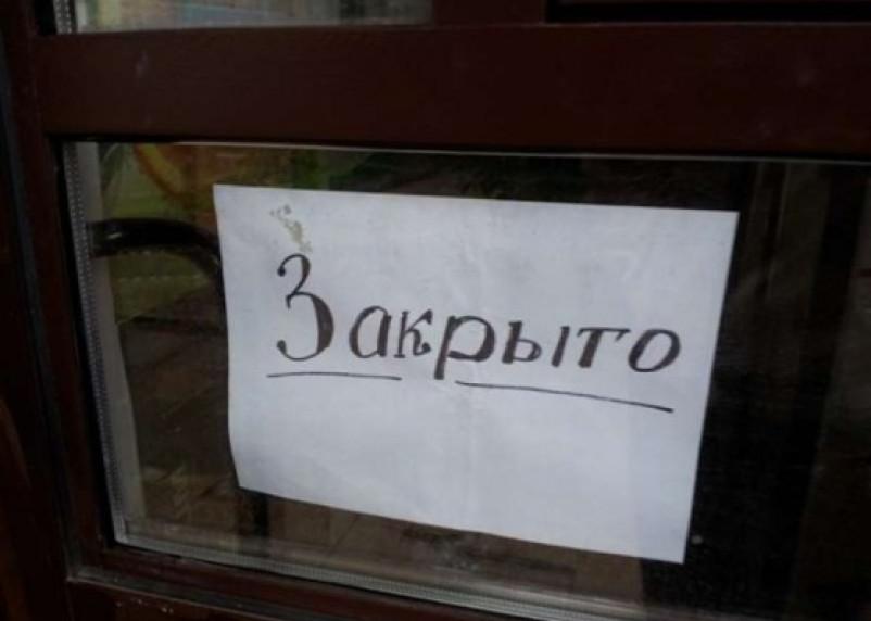 В Смоленске закрыли магазин «Дикси» из-за нарушений санитарных норм