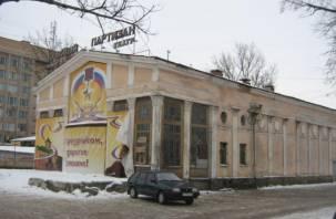 «Красный партизан» в Смоленске обогреют принудительно