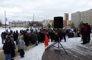Десногорцы потребовали отправить в отставку главу администрации и прокурора города